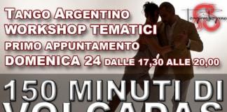 workshop_tango_volcadas